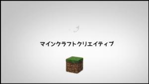 【UTAU】マインクラフトクリエイティブ【歌幡メイジ】 - ニコニコ動画-GINZA
