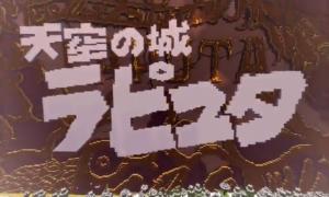Minecraftで天空の城ラピュタ世界を再現してみた。第1部 - ニコニコ動画-GINZA