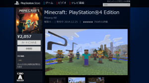 Minecraft- PlayStation®4 Edition  PlayStation®Store 日本