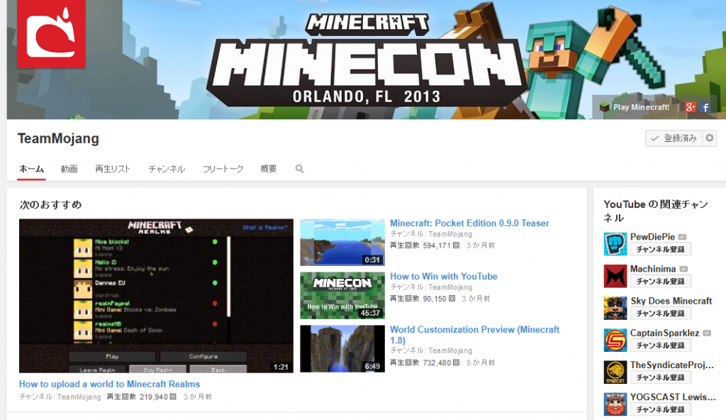 TeamMojang - YouTube