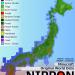 Minecraft ワールドデータ「日本列島」