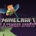 Minecraft 1.9 - コンバットアップデート